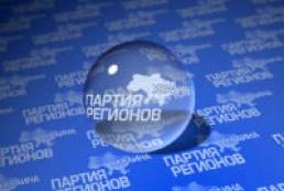 Партія регіонів офіційно перейшла в опозицію