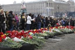 У розстрілі українців підозрюють понад 50 осіб