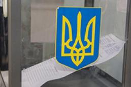 В Украине стартовала кампания по внеочередным выборам Президента