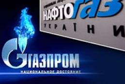 «Нафтогаз» виплатив «Газпрому» частину боргу