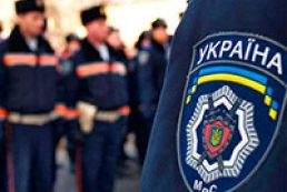 В МВД Украины прошли кадровые изменения