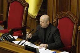 Голова Верховної Ради відкрив ранкове засідання