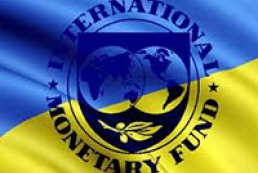 МВФ назвал условия предоставления кредита Украине