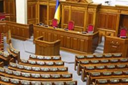 Рада должна сформировать коалиционное правительство в четверг