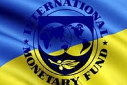 МВФ назвав умови надання кредиту Україні