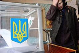 Выборы Президента и мэра Киева пройдут в один день