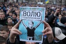 Сергей Павличенко вышел на свободу