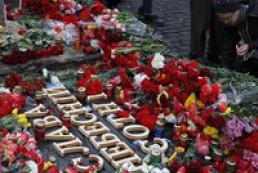 Турчинов доручив прискорити розслідування масових убивств громадян