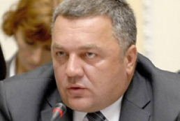 Махниций назначен и.о. генпрокурора