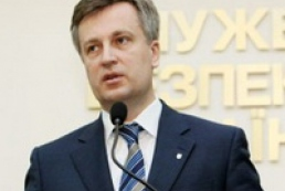 Країни-члени ОБСЄ підтримують мирне врегулювання ситуації в Криму