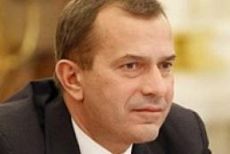 Турчинов звільнив Клюєва