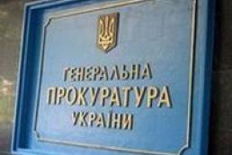 ГПУ провела обыски в помещениях АП, СНБО, НБУ и Межигорье