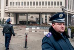 ГПУ открыла дело по факту захвата админзданий Крыма