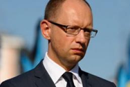 Яценюк не йде в президенти