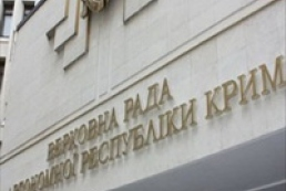 Референдум о расширении полномочий Крыма назначен на 25 мая