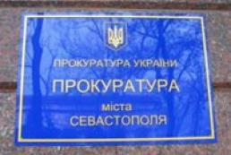 Прокуратура Севастополя перевіряє законність рішень місцевої влади
