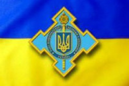 Сьогодні РНБО розгляне ситуацію в Криму