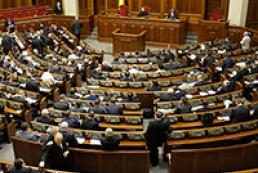 Рада звернулася до учасників Будапештського меморандуму у зв'язку з ситуацією в Криму