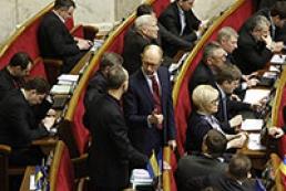 Рада скасувала депутатські пільги