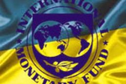 Кредит МВФ: Чим ризикує Україна