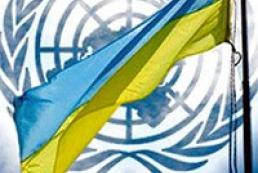 МЗС звернулося до ООН з проханням розглянути питання про ситуацію в Україні