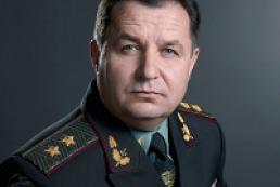 Командующим ВВ МВД назначен Полторак