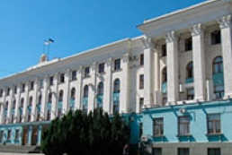 Призначено новий склад кримського уряду