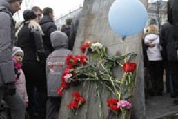 С начала массовых акций в Украине погибли 94 человека