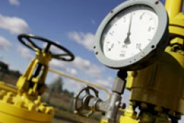 «Газпром»: Украина может не сохранить скидку на газ
