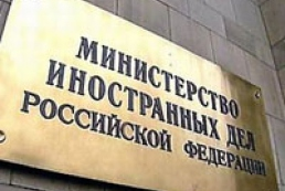 Россия призвала Киев не нагнетать обстановку в Крыму