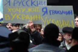 Референдум про статус Криму пройде 30 березня