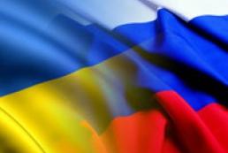 Украина призвала РФ не прибегать к провокациям
