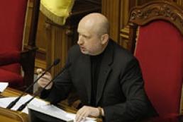 Турчинов: Украина расценивает поведение РФ как прямую агрессию