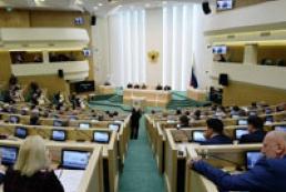 Совет Федерации дал согласие на ввод войск РФ в Украину