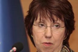 Эштон призвала Россию не отправлять войска в Украину