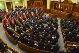 В закрытом заседании Рады принимают участие 306 депутатов