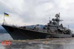 В Минобороны опровергли поднятие Андреевского флага на фрегате «Гетман Сагайдачный»