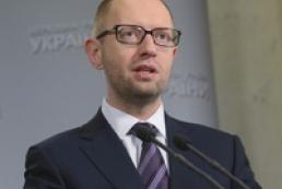 Яценюк: Украина никому не отдаст Крым