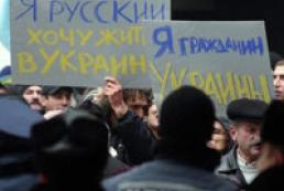 ЦИК: Референдум в Крыму невозможен