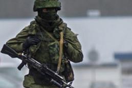 ЧФ РФ требует от украинских военных сдаться