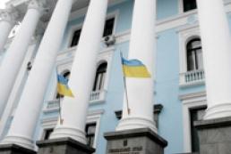 Минобороны: Украинские военные в Крыму не останутся без поддержки