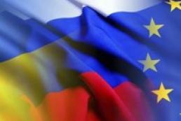 ЕС требует от РФ немедленно вывести войска из Украины и начать диалог