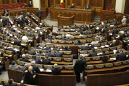 Рада схвалила меморандум про фінансову допомогу від ЄС
