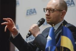 Яценюк исключил ущемление прав русскоязычного населения