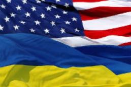 Вашингтон выделит средства на президентские выборы в Украине