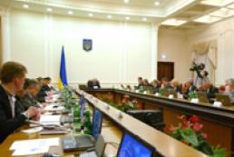 В Украине займутся децентрализацией власти