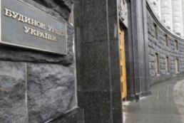 Кабмин запретил чиновникам покупать автомобили и оплачивать перелеты