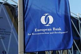 ЄБРР готовий виділити Україні п'ять мільярдів євро