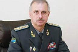 В Ялте неизвестные похитили украинского генерал-полковника