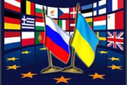 Украина предложила РФ наладить новые отношения
